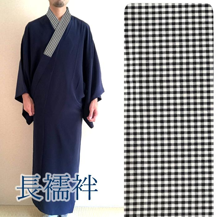 Long Juban with Haneri for men