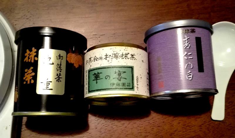 イベントレポート:抹茶飲み比べ会 ~ メーカーを横断して比較