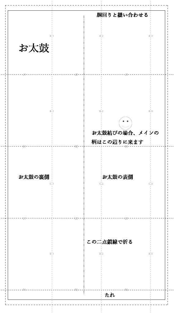nagoya_otaiko