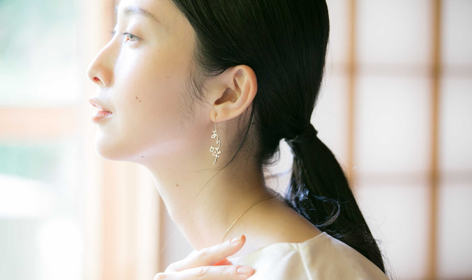 参照:saorikunihiro.com