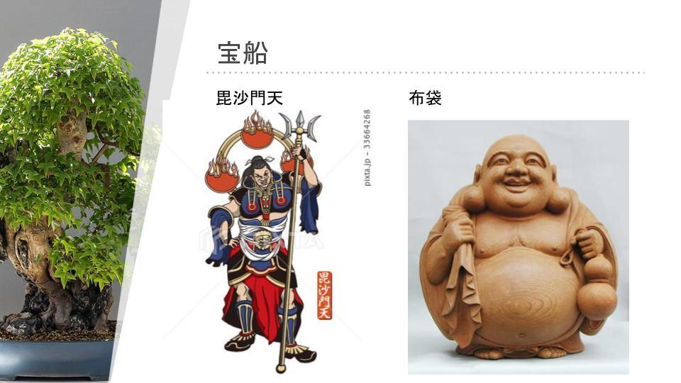 日本舞踊イベント v1 2010313 (9)