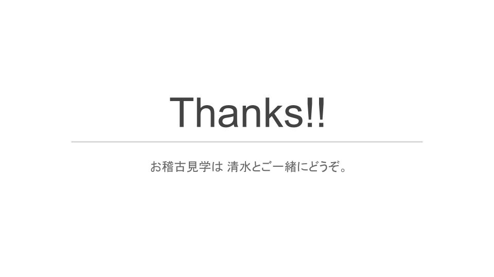 日本舞踊イベント v1 2010313 (10)