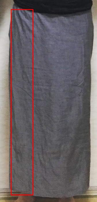 okumi2