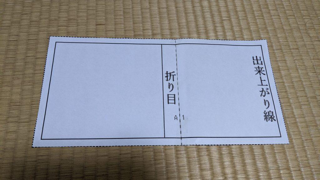 PXL_20210326_102059167